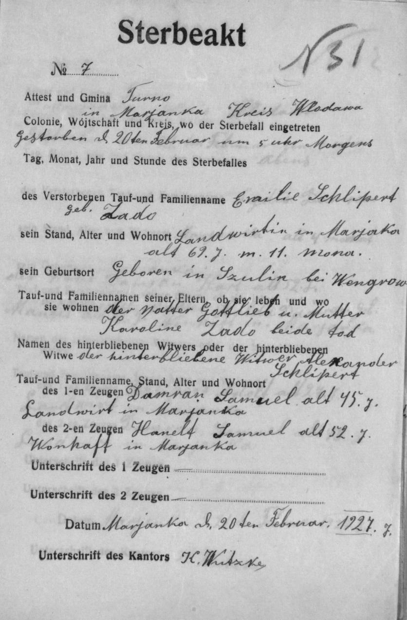 Examples of record types for German death certificate template